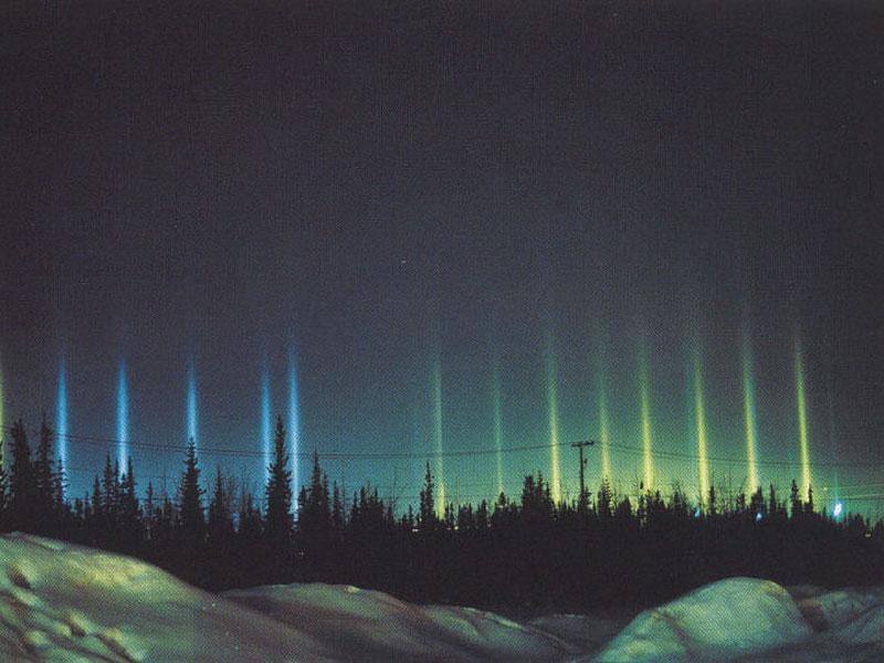 pilar cahaya