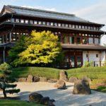 Ingin Membuat Taman Bergaya Jepang yang Minimalis? Kenali Beberapa Elemen Berikut!